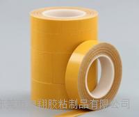 皮革绒布专用强粘纤维双面胶