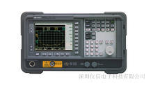 N8975A Agilent N8975A噪声系数分析仪