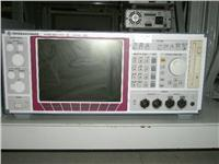 UPL16 音頻分析儀
