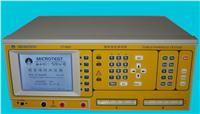 CT-8681 线材测试仪