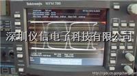 美国泰克 WFM700M 波形监视器