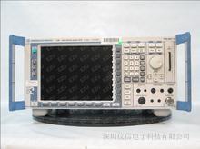 FSP13频谱分析仪