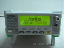 MT8852B 蓝牙测试仪