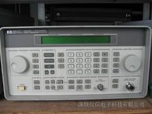 供应HP8648C Agilent 8648C信号源