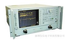 HP8720D网络分析仪器Agilent HP8720D