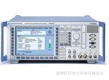CMU200 CMU200综合测试仪