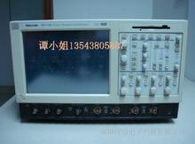TDS7104 TDS7104 数字示波器