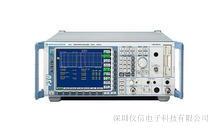 Agilent FSU3频谱分析仪
