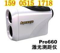 普利赛斯Pro660激光测距仪〔白色款〕 Pro660