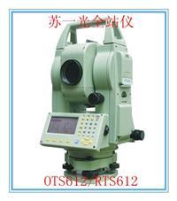 苏一光全站仪 型号:OTS612/RTS612 OTS612/RTS612