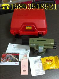 徕卡(Leica)水准仪 型号Ⅰ:NA2自动安平水准仪 型号Ⅱ:NAK2自动安平水准仪 NA2/NAK2