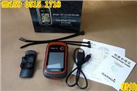 佳明eTrex30手持GPS接收机〔售价〕 etrex30