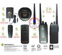 摩托罗拉(MotoRola) CP1200 对讲机 CP1200