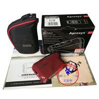 艾普瑞Apresys Pro550激光测距仪〔价格〕 Pro550
