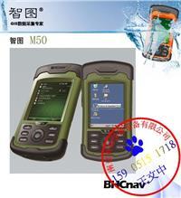 华辰北斗 智图M50手持GPS定位仪〔SmartMap 50〕 M50