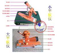 售DP3/DP5/DP7/DP10光学平板仪(院校专用) DP系列平板仪