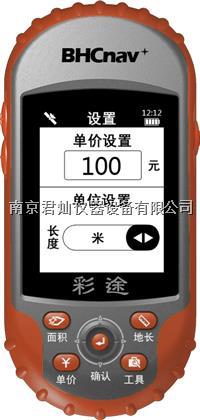 华辰北斗A8、A10手持式GPS(测亩仪) A8、A10