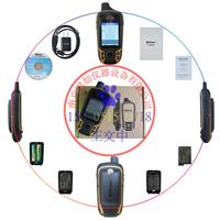 华辰北斗 彩途K20B手持GPS定位仪(GPS&北斗双星定位仪)