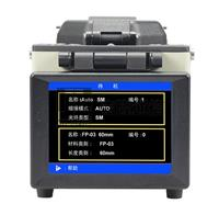 南京吉隆KL-300T光纤熔接机(价格) KL-300T