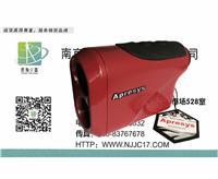 艾普瑞Apresys Pro550望远镜测距仪(测距望远镜) Pro550