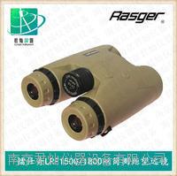 镭仕奇LRF1500 双筒激光测距仪 LRF1500