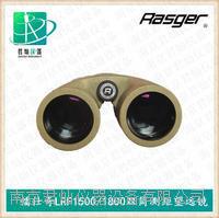 LRF1500测距望远镜(双筒) 镭仕奇LRF1500