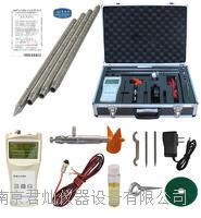 LS1206B 流速仪 (便携式) LS1206B