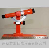 连光 DP10/DP7光学平板仪(价格) DP10