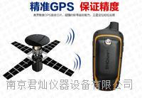 K20B 手持全球定位系统接收机 K20B