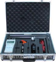 LJ12-1C便携式流速仪 LJ12-1C
