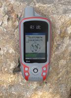 彩途K60 手持GPS定位仪 彩途K60