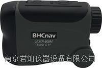 华辰北斗 彩途X600测距望远镜(BHCnav)