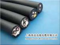供应起重机专用电缆 桥式起重机电缆 起重机电缆价格