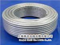 CE認證電纜H05VV-F、H05V-U、H07V-U、H07V-K、H05V-K、H07V-R