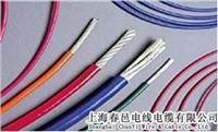 上海厂家直销|优质供应商|阻燃耐火电力电缆|低烟无卤阻燃电缆 环保电缆