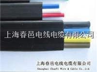 上海厂家高性能矿用耐磨拖拽型卷筒电缆 LEXJG-PUR