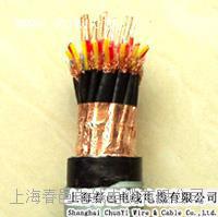 多芯柔性电线  多芯柔性电缆