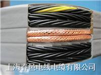 电梯行车扁电缆