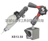 飞梭磁性表座 XS 13.50