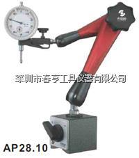 批发特价瑞士FISSO万向磁性座AP28.10进口磁性量表座总代理 AP28.10