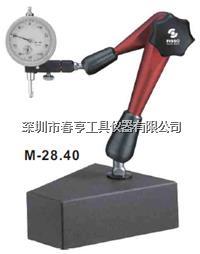 量表座M-28.30 M-28.30
