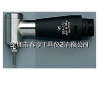 进口NAKANISHI中西NSKERA-270研磨头编码1551打磨抛光工具湖南特价 ERA-270
