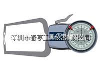 德国古沃匹林进口表盘式外卡钳D220高精密外卡规江苏特价 D220