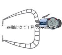 德国进口古沃匹林进口外卡钳D4100范围50-100高精密外卡规江苏特价 D4100