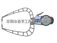 德国古沃匹林进口卡钳D450S范围0-50高精密外卡规江苏特价 D450S
