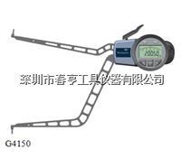 古沃匹林G4150德国进口范围150-200高精密内外卡规江苏特价 G4150