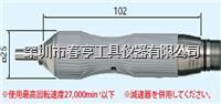 NAKANISHI研磨头HG-200 HG-200
