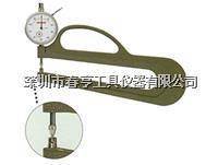 特价供应进口测厚规H-3范围0-10分度值0.01 H-3