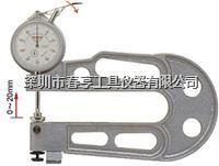 特价供应进口测厚规J-A范围0-20分度值0.01 J-A