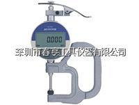 进口G2-257日本孔雀PEACOCK数显厚度计范围0-20分度值0.01江浙沪特价 G2-257